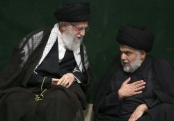 """Líder supremo de Irán dice que no habrá conversaciones con EU """"a ningún nivel"""""""